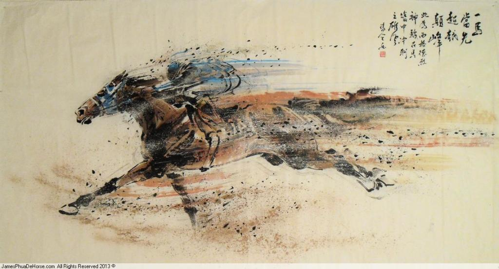 Take The Lead, Over The Top 96.5 x 178cm