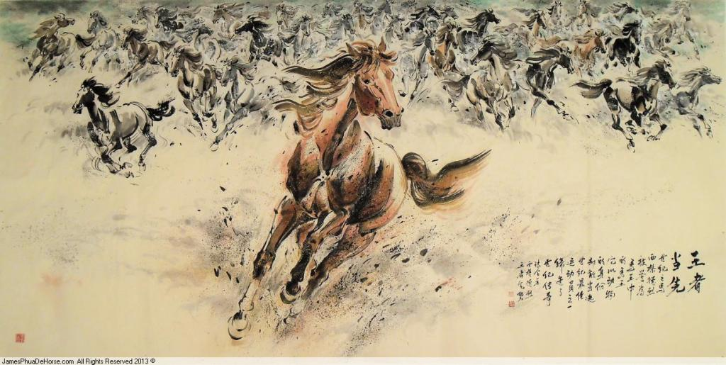 I0001-Secretariat, King of Horses 124 x 248cm