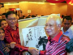 'One Malaysia' Horse Painting, a collection of Malaysia's Prime Minister Najib