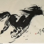 James Phua Chinese horse painting 瑞全中国水墨画马, Heading For Prospects (马登前程)