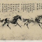 James Phua Chinese horse painting 瑞全中国水墨画马, Eight Paces Of Gallop (骏马八步曲)