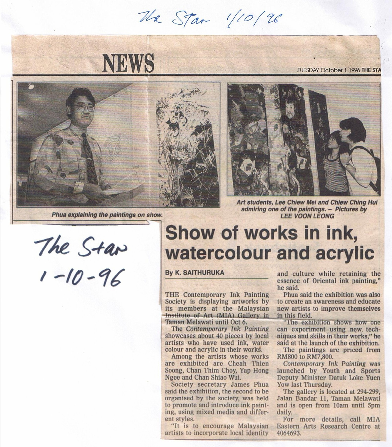 Me ,the Chairman of the Contemporary Ink Painting Society's art exhibition organizing committees, explaining the art on display during the Society's 2nd  art exhibition in 1997.