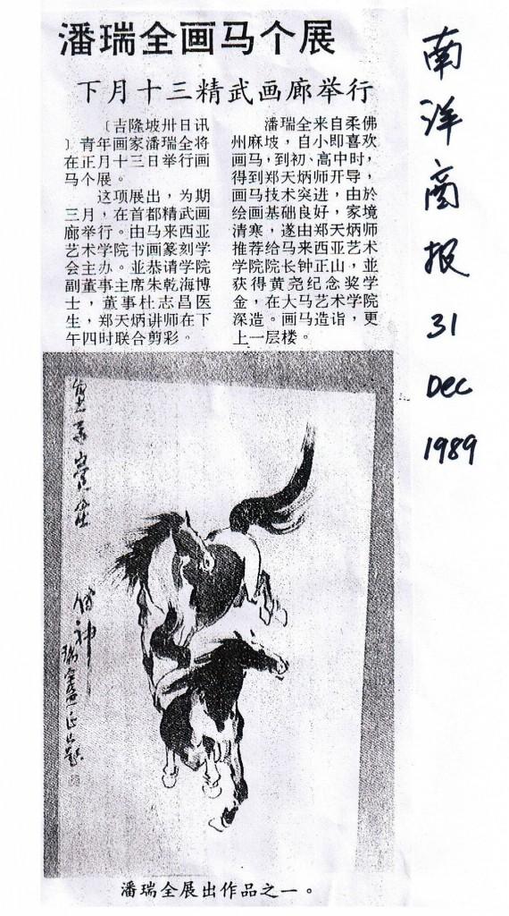 Image (39)b