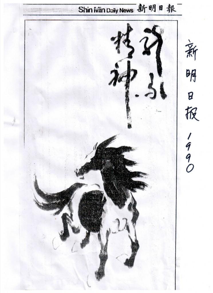 Image (43)