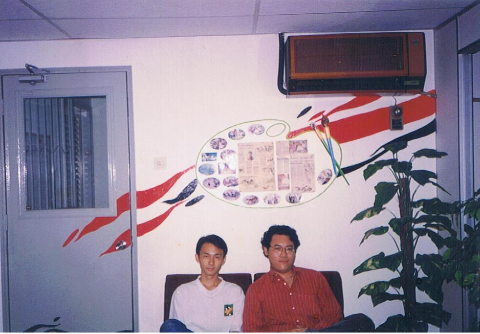 Me, with Simon Fong(right),one of art teachers of the James Phua Art Centre.