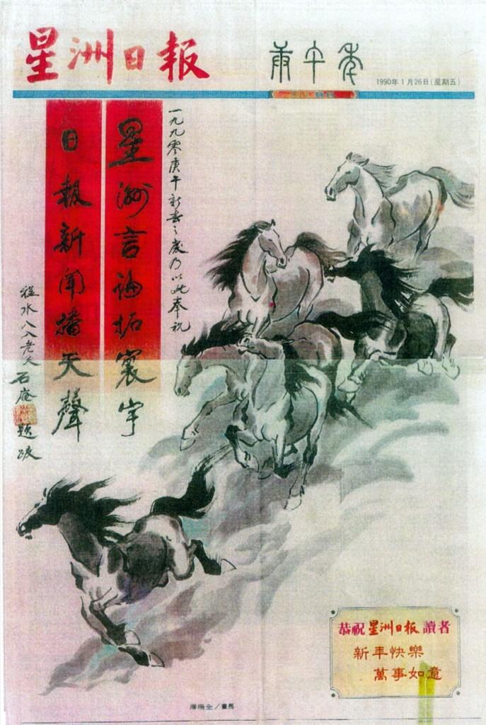 Image (84)