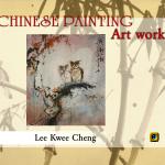 Lee Kwee Cheng (Asia)