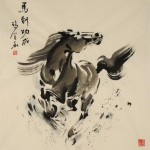 James Phua Chinese horse painting 瑞全中国水墨画马, Success Upon Arrival Of Horse (马到功成) 70 x 68cm