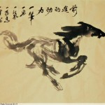 James Phua Chinese horse painting 瑞全中国水墨画马, A –Single-Stroke Horse Painting 一笔马(前进的动力) 66.5 x 93cm