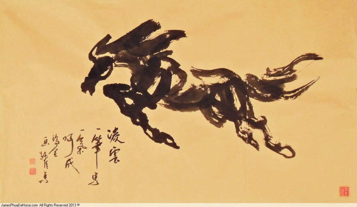 Talk About A Single Stroke Horse Painting James Phua De Horse