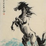 James Phua Chinese horse painting 瑞全中国水墨画马, The Ruler (秦王统天下,马皇领群雄)