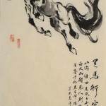 James Phua Chinese horse painting 瑞全中国水墨画马, Turning Into Real Dragon (天马行空化真龙)