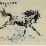 James Phua Chinese horse painting 瑞全中国水墨画马, The Wavy Pace (翻涛浴浪动光彩)