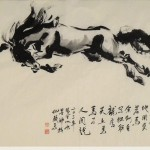 James Phua Chinese horse painting 瑞全中国水墨画马, Merge Of Dragon And Horse (龙马在天)