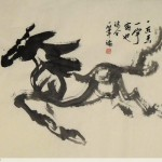 James Phua Chinese horse painting 瑞全中国水墨画马, A –Single –Stroke Horse Painting (一笔马)