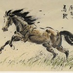James Phua Chinese horse painting 瑞全中国水墨画马, Freedom On Grassland (马驰原野阔) 70 x 136cm