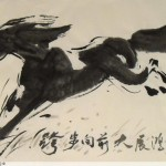 James Phua Chinese horse painting 瑞全中国水墨画马, Leap Over (跨步向前大展鸿图) 70 x 138cm