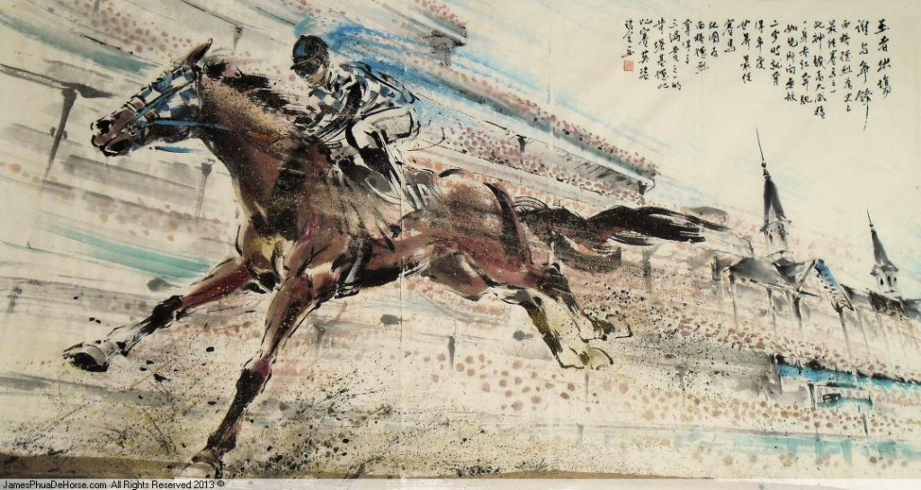 James Phua Chinese horse painting 瑞全中国水墨画马, Second To None (王者出场 谁与争锋) 97 x 180cm