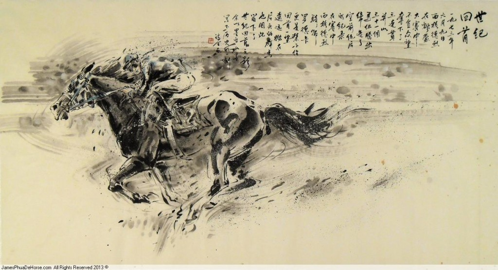 James Phua Chinese horse painting 瑞全中国水墨画马, Turn Round Of Century Race (世纪回首) 97 x 180cm