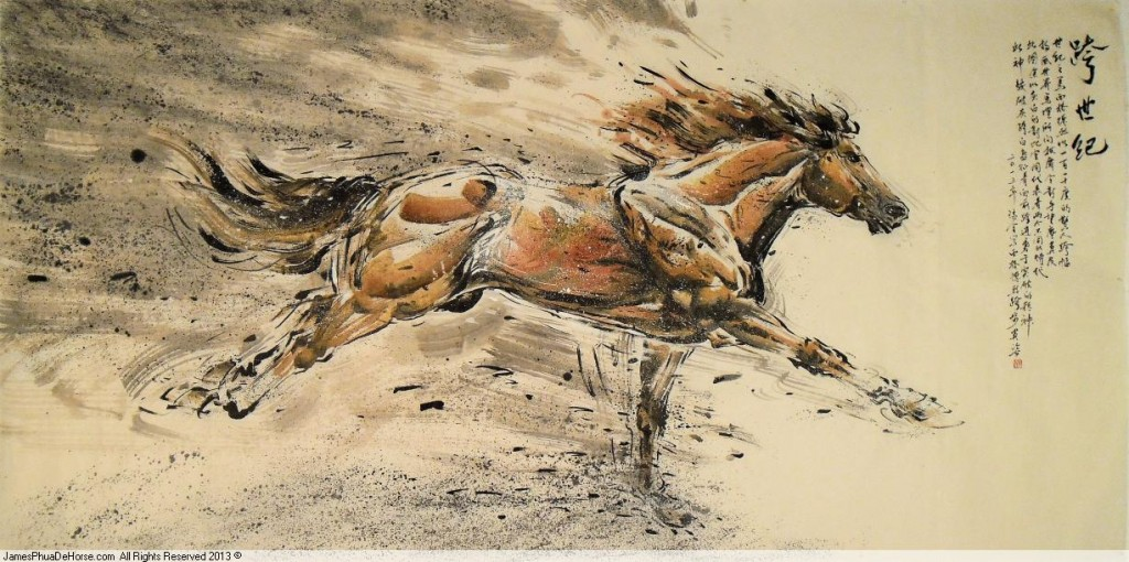 James Phua Chinese horse painting 瑞全中国水墨画马, Stride Of Century (跨世纪) 124 x 248cm