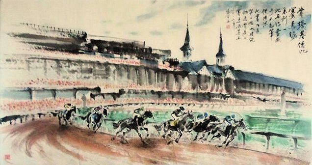 Kentucky Derby Horse Racing by James Phua
