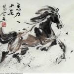 "The ""Horse"" Power 马力十足"
