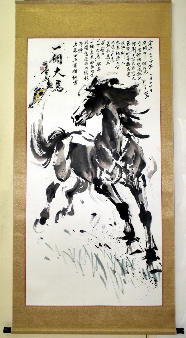 One Malaysia' Horse Painting which is now a collection of the Prime Minister Datuk Seri Najib Razak --------A special miniature version (70 x 138cm)  of the 'Longest Horse Painting'  which is recognized as the longest horse painting (12m x 6m) in Malaysia by the Malaysia Book of Records.