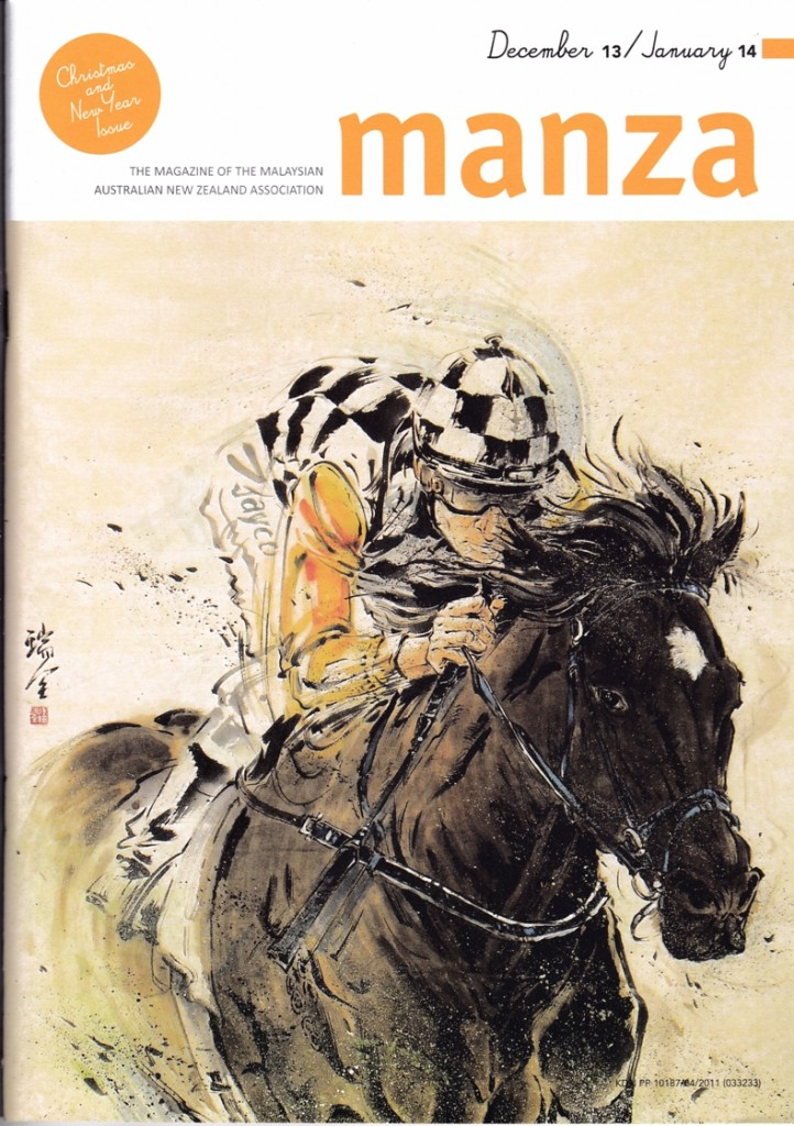 It is my honor that my horse painting (So You Think, Best horse of Dato' Tan Chin Nam) has been adopted by MANZA to be its magazine cover page December /January 2014 Edition.