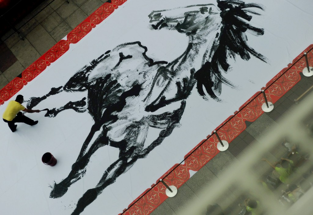 The longest horse painting, photo by Arif Kartono