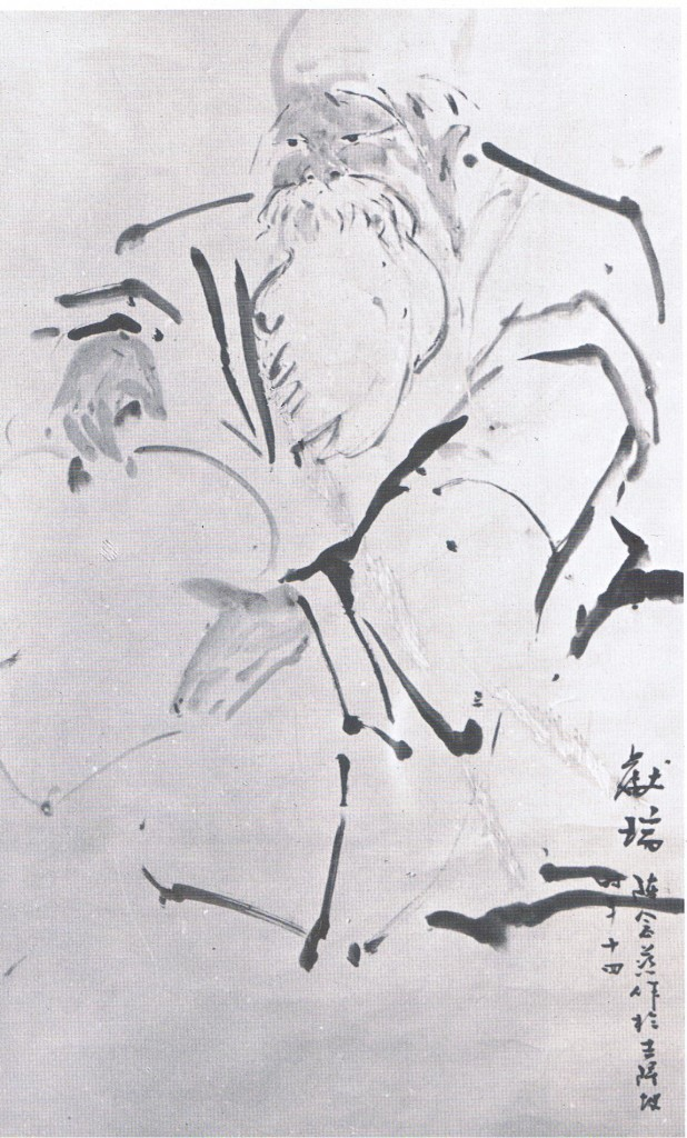 Freestyle Chinese Painting(Xie Yi Hua)