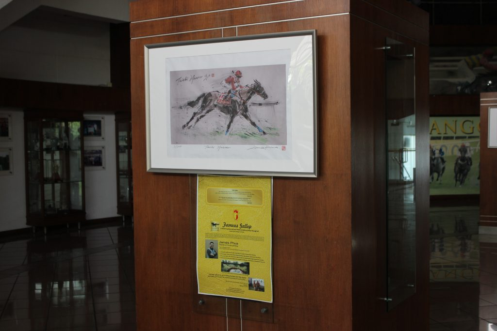 James Phua has contributed the limited edition art prints of these artworks (personally signed by artist) to Selangor Turf Club and the art prints have already been displayed at the lobby of STC.